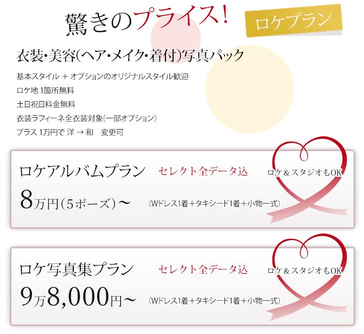syukuhuku1--new---コピーb