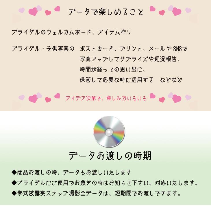 改cd-02
