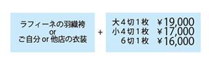 plan-04-s